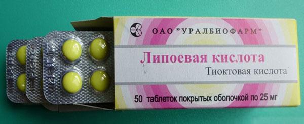 Имбирный напиток с лимоном для похудения