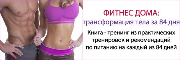 комплекс упражнений для быстрого формирования фигуры у мужчин