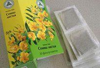 трава сенна для похудения инструкция по применению