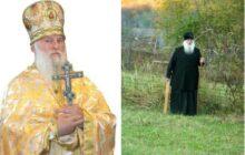 сбор отца Георгия